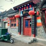 Photo Voyage Chine