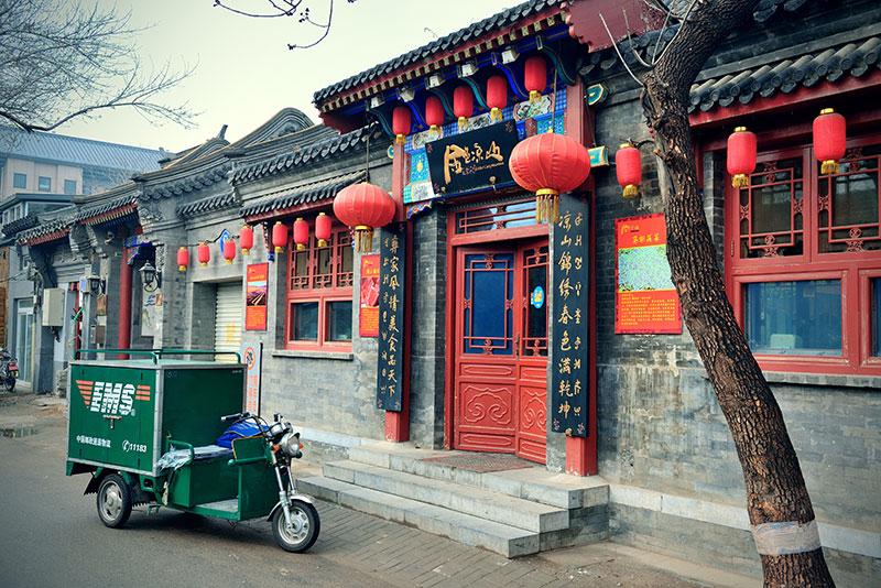 Photo Voyage Chine